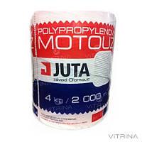Шпагат сеновязальный 500 м/кг (нитка) 2000 м / Вес 4 кг / 77 кг разрыв | JUTA (Чехия)