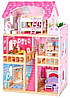 Дитячий ігровий ляльковий будиночок EcoToys 4119 Tima Toys + 2 ляльки для дітей