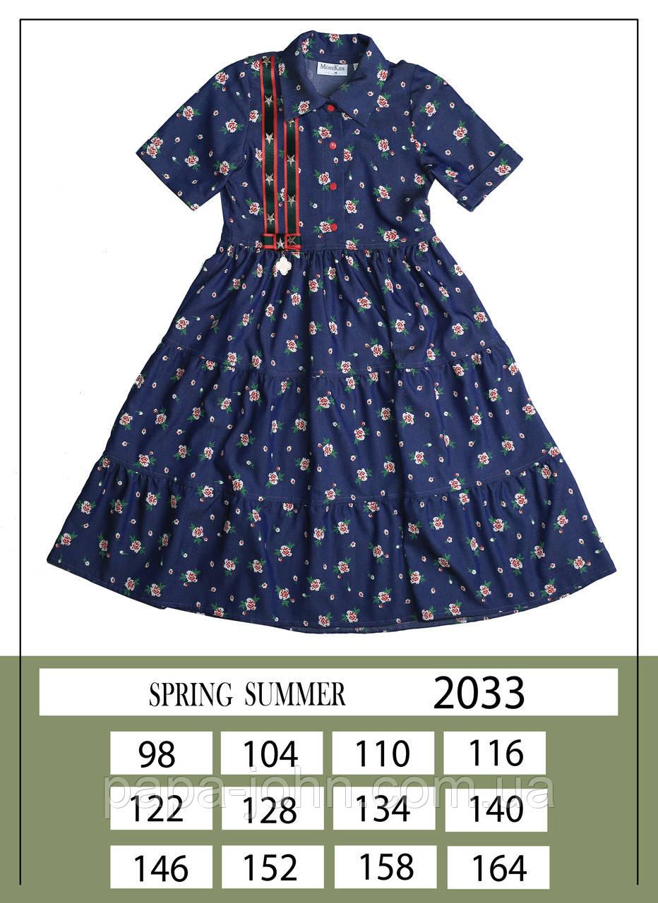 Сукня, принт трояндочка, денім, Моне, р. 152