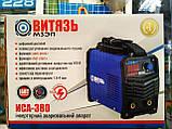 Сварочный аппарат инверторный Витязь ИСА-380 (Дисплей) + Сварочная маска Форте MC-1000 (хамелеон), фото 4