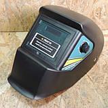 Сварочный аппарат инверторный Витязь ИСА-380 (Дисплей) + Сварочная маска Форте MC-1000 (хамелеон), фото 7