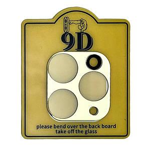Защитное стекло на камеру 9D Glass для Apple iPhone 11 Pro / 11 Pro Max (gold)