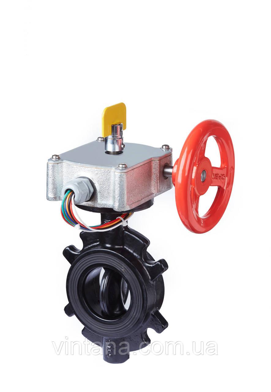 Индикаторный клапан-бабочка для систем водного пожаротушения, Duyar Турция