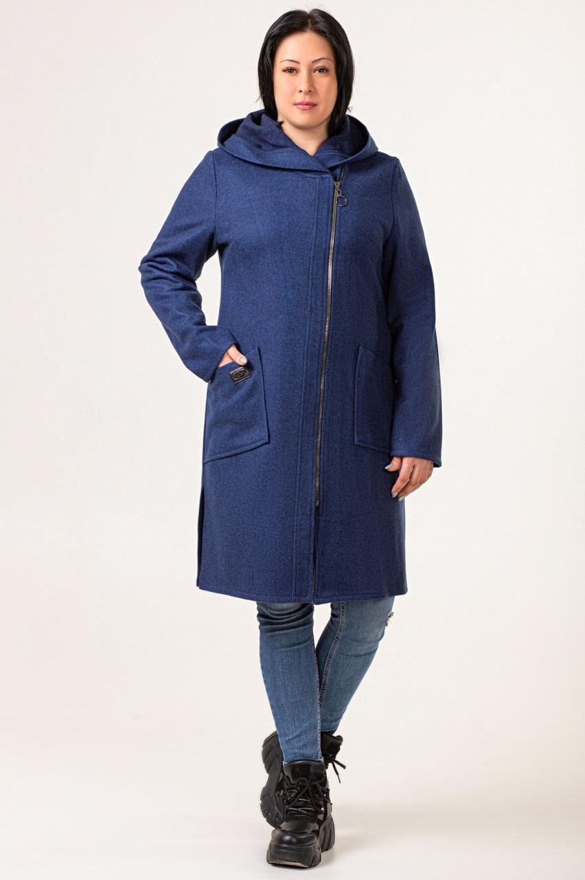 Удлиненный кардиган  женский большого размера  46-52 синий