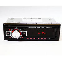 Автомагнитола 1DIN MP3 - 2055 BT Bluetooth