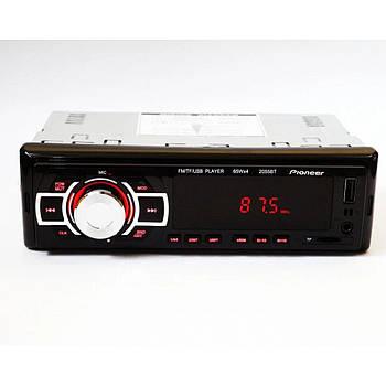 Автомагнітола 1DIN MP3 - 2055 BT Bluetooth