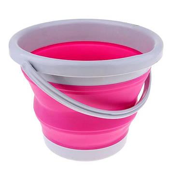 Складное відро Silicon Bucket 10л. Рожеве