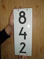 Знаки и информационные таблички для предприятий