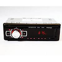 Автомагнитола 1DIN MP3 - 2055 BT Bluetooth, фото 1