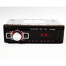Автомагнитола 1DIN MP3 - 2055(2035) BT Bluetooth