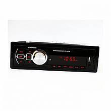 Автомагнитола 1DIN MP3 - 5209