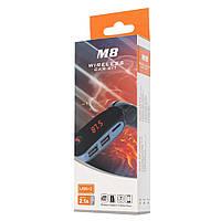 FM модулятор фм трансмиттер bluetooth в машину с Usb M8 черный 154732
