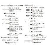 Набор инструментов 101 ед. 1/4 х 1/2 Intertool | ET-7101, фото 9