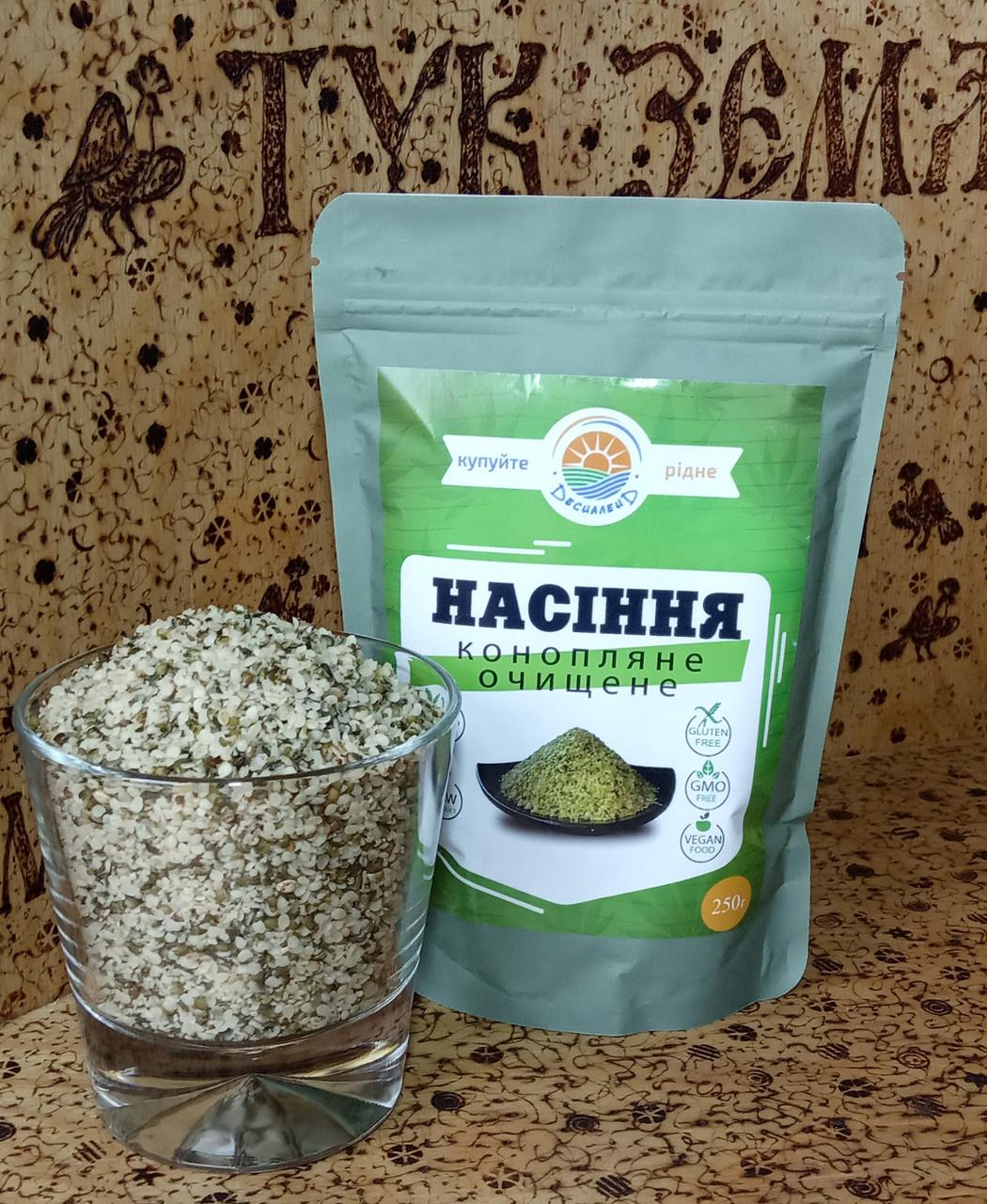 Заказать через интернет семена конопли сроки выращивания конопли на гидропонике