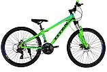 🚲Подростковый алюминиевый дисковый велосипед TITAN FLASH (Shimano, 21 speed, моноблок); рама 12; колеса 24, фото 2