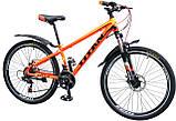 🚲Подростковый алюминиевый дисковый велосипед TITAN FLASH (Shimano, 21 speed, моноблок); рама 12; колеса 24, фото 4