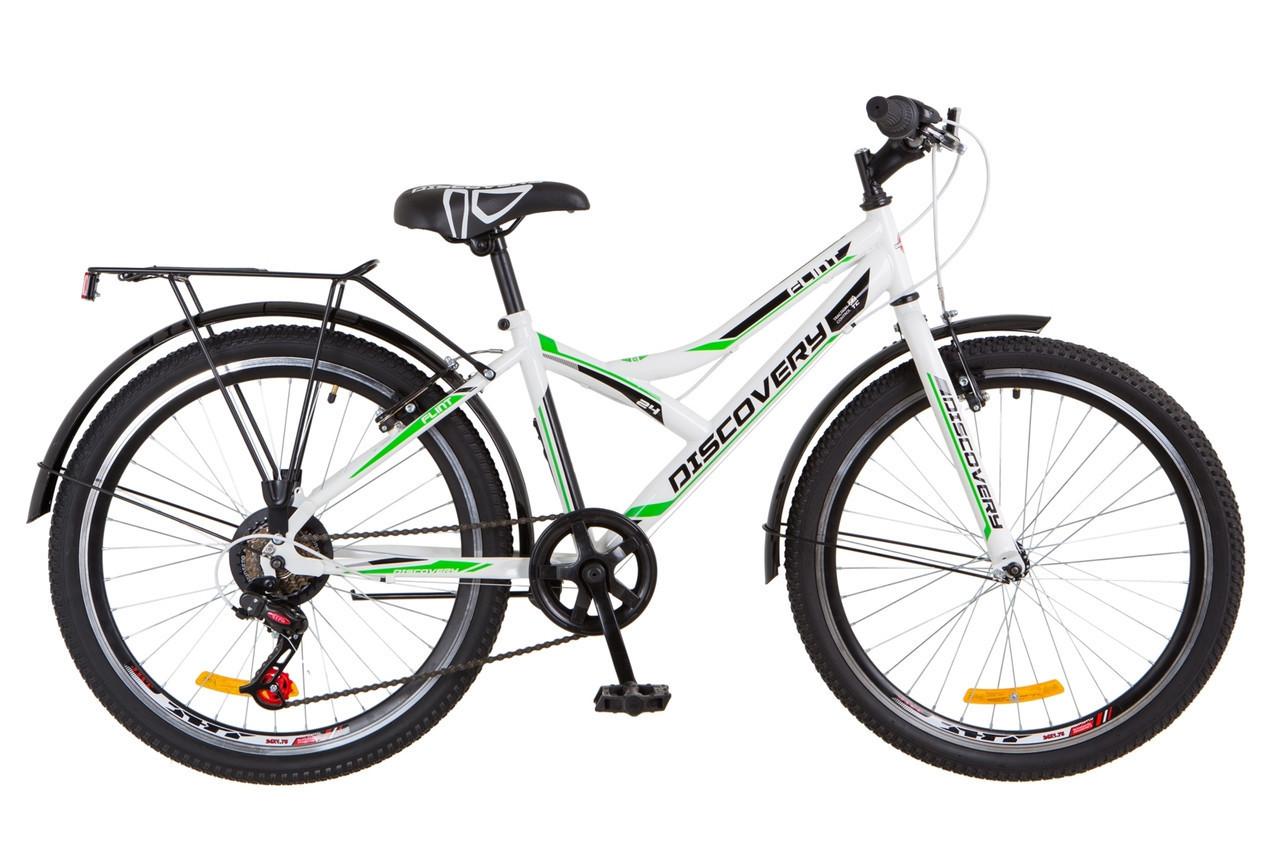 🚲Подростковый стальной велосипед Discovery FLINT 2018  (Крылья и багажник); рама 14; колеса 24