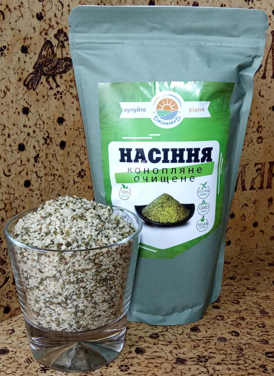 Семена конопли не наркотической купить что будет если марихуану в чай