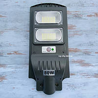 Светильник уличный фонарь на солнечной батарее с датчиком движения LED Solar Street Light 80 Вт, фото 1