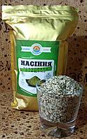 Насіння конопель очищені, 1 кг