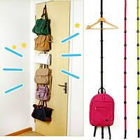 Органайзер вешалка на дверь держатель для сумок Bag Rack 152879