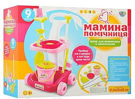 Детский игровой набор для уборки Мамина помощница