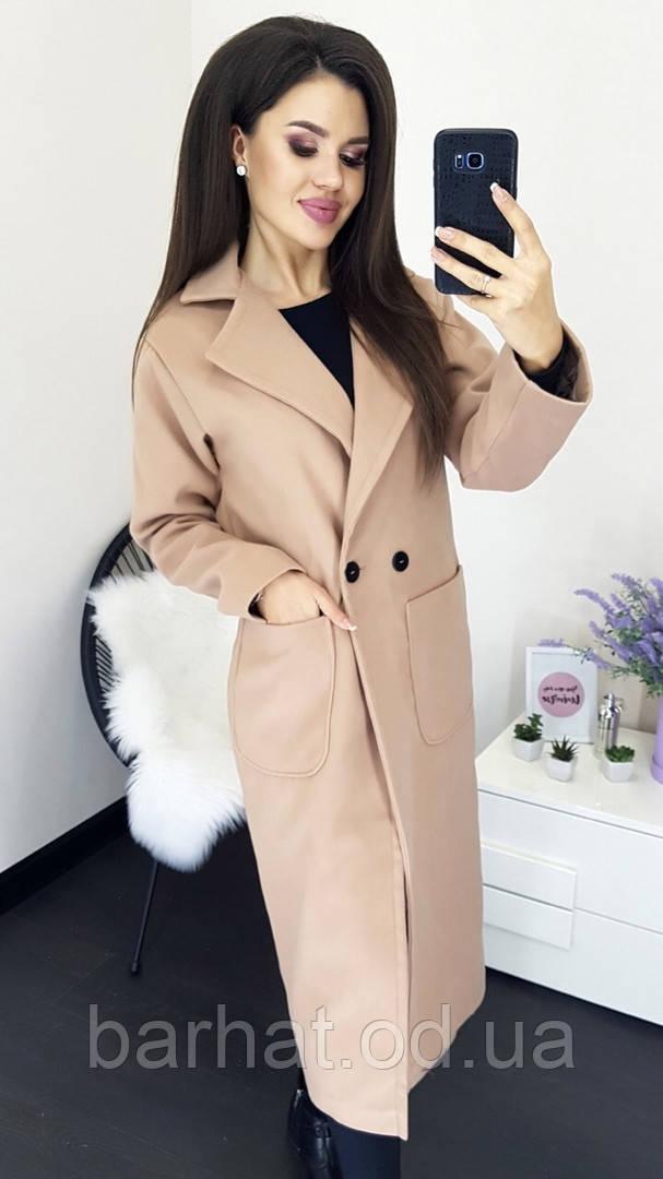 Стильное пальто бежевого цвета 46 р