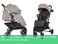 Детская коляска прогулка CARRELLO Astra CRL-5505 Snow Beige