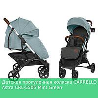 Детская прогулочная коляска CARRELLO Astra CRL-5505 Mint Green