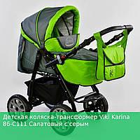 Детская коляска-трансформер для малышей модель Viki Karina 86-C111, цвет салатовый с серым.