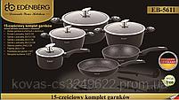 Набор посуды Edenberg  Black Metallic Line - 15 предметов, фото 5