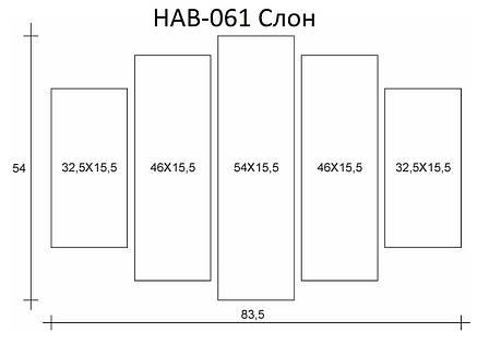 Картина модульная HolstArt Слон 54*83,5см 5 модулей арт.HAB-061, фото 2