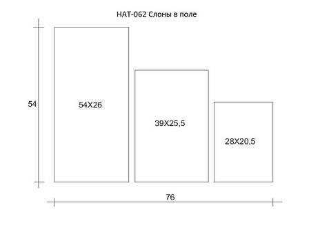 Картина модульна HolstArt Слони в поле 54*76см 3 модуля арт.HAT-062, фото 2