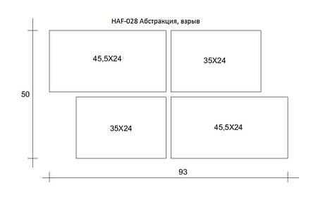 Картина модульна HolstArt Абстракція вибух 50*93см 4 модуля арт.HAF-028, фото 2
