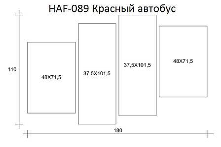 Картина модульная HolstArt Красный автобус 100*180см 4 модуля арт.HAF-089, фото 2