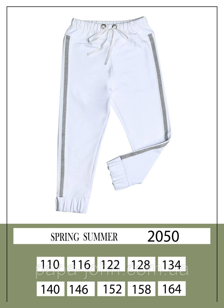 Брюки, трикотаж, белый, Моне, р. 110, 116, 134, 140, 158