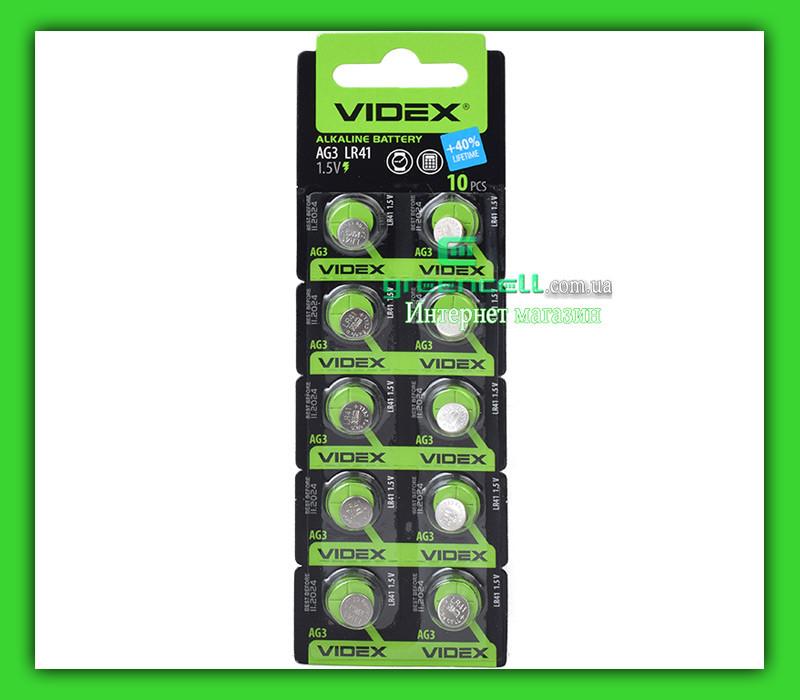 Часовая батарейка Videx AG3 / LR41/ G3/ 192/ GP92/ 392, SR41W