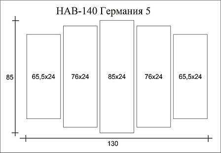 Картина модульна HolstArt Німеччина 5 85*130см 5 модулів арт.HAB-140, фото 2
