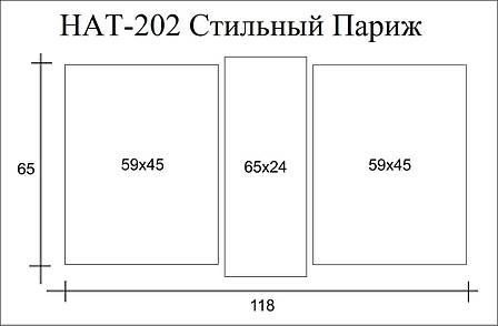 Картина модульна HolstArt Стильний Париж 65*118см 3 модуля арт.HAT-202, фото 2