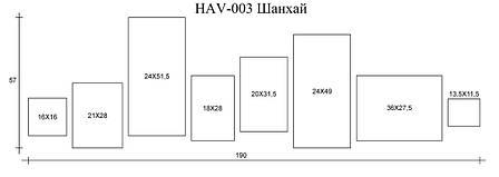 Картина модульна HolstArt Шанхай 57*190 см 8 модулів арт.HAV-003, фото 2