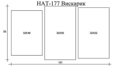 Картина модульна HolstArt Вискарик 55*101 см арт.HAT-177, фото 2