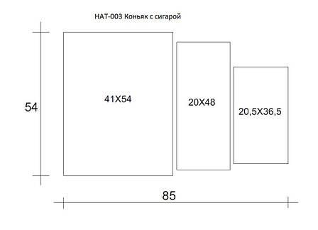 Картина модульна HolstArt Коньяк з сигарою 54*85см 3 модуля арт.HAT-003, фото 2