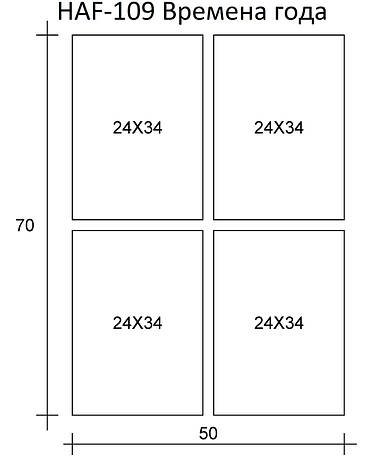 Картина модульна HolstArt Пори року 70*50см 4 модуля арт.HAF-109, фото 2