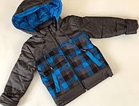 """Куртка для мальчика демисезонная """"Ромка"""""""