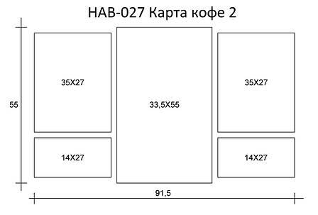 Картина модульна HolstArt Карта кави 2 55*91,5 см 5 модулів арт.HAB-027, фото 2