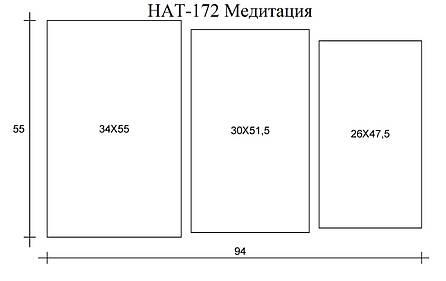 Картина модульна HolstArt Медитація 55*94см 3 модуля арт.HAT-172, фото 2