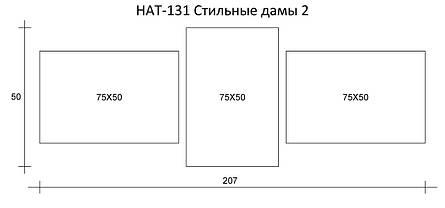 Картина модульна HolstArt Стильні пані 2 50*207см 3 модуля арт.HAT-131, фото 2