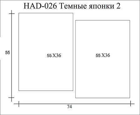 Картина модульная HolstArt Темные японки 55*74см 2 модуля арт.HAD-026, фото 2