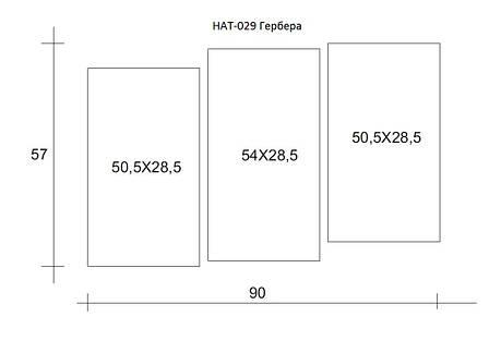 Картина модульная HolstArt Гербера 57*90см 3 модуля арт.HAT-029, фото 2