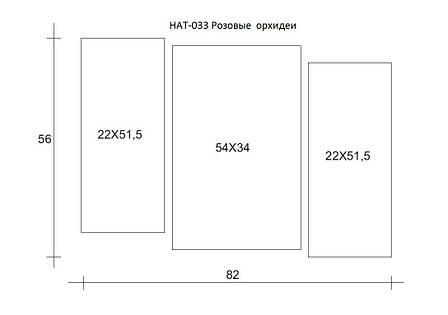 Картина модульная HolstArt Розовые орхидеи 56*82см 3 модуля арт.HAT-033, фото 2